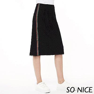 SO NICE時尚織帶蕾絲長裙