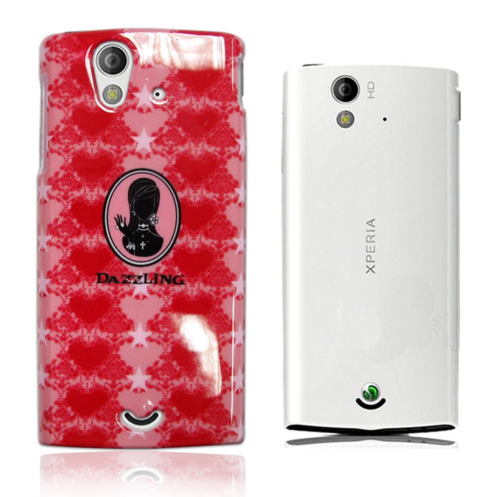 Sony Ericsson XPERIA Ray DAZZLING蜜糖女孩 原廠保護套