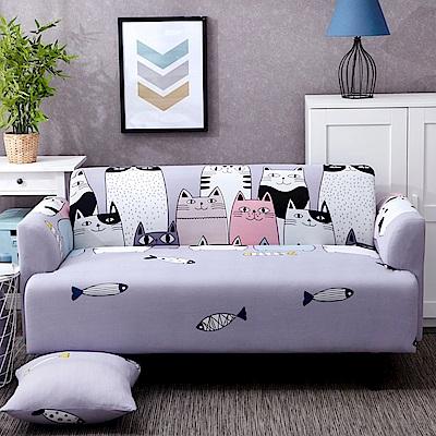 日創優品 貓咪樂園彈性沙發套3人坐 (贈同款抱枕套x1)