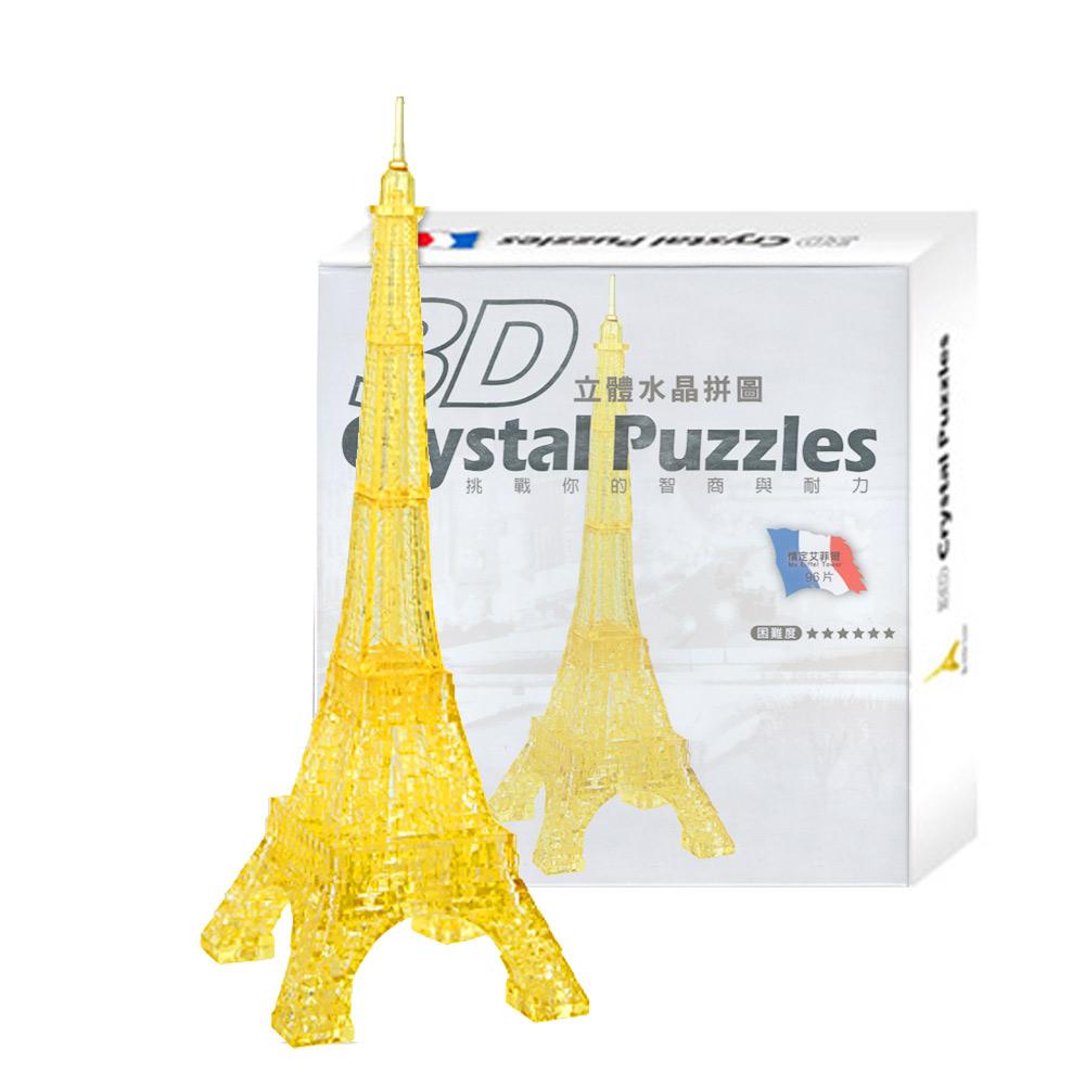 《3D Crystal Puzzles》立體水晶拼圖-情定艾菲爾(16cm系列-96片)