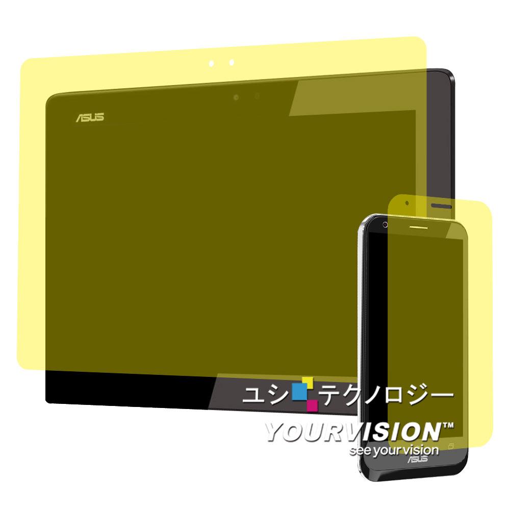 ASUS PadFone 2 A68 (手機+平板)晶磨抗刮高光澤螢幕保護貼-贈鏡頭膜