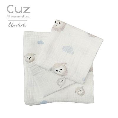 Cuz-小羊雨雲(紗布巾)30cm-2入