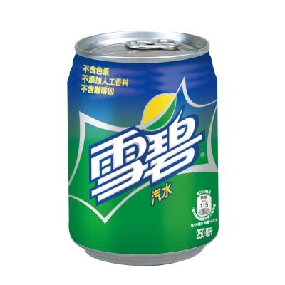 雪碧 易開罐(250mlx24入)