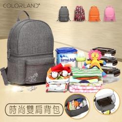Colorland多功能雙肩上下分層保溫大容量後背包(共三款)
