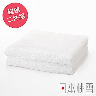 日本桃雪飯店毛巾超值兩件組(白色)