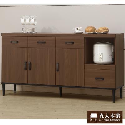 日本直人木業- Industry161CM簡約生活廚櫃(161x40x85cm)