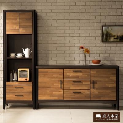 日本直人木業傢俱-層木5尺廚櫃(152x40x80cm)加立櫃(60x40x184cm)