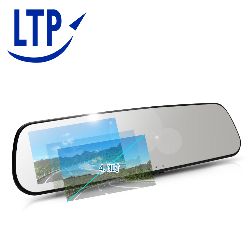 LTP 夜視霸王 4.3吋1080P超薄廣角後視鏡行車記錄器-快