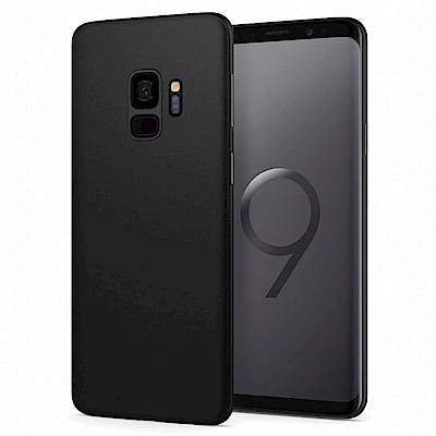 Spigen Galaxy S9 Air Skin-極致輕薄保護殼