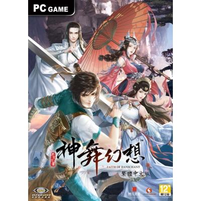 神舞幻想  PC 九州寶典中文版