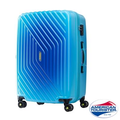 AT美國旅行者 25吋Air Force漸層防刮可擴充TSA行李箱(漸層藍)