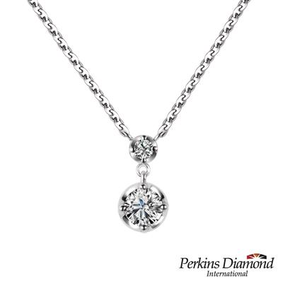 PERKINS 伯金仕 - Princess系列 0.15克拉鑽石項鍊