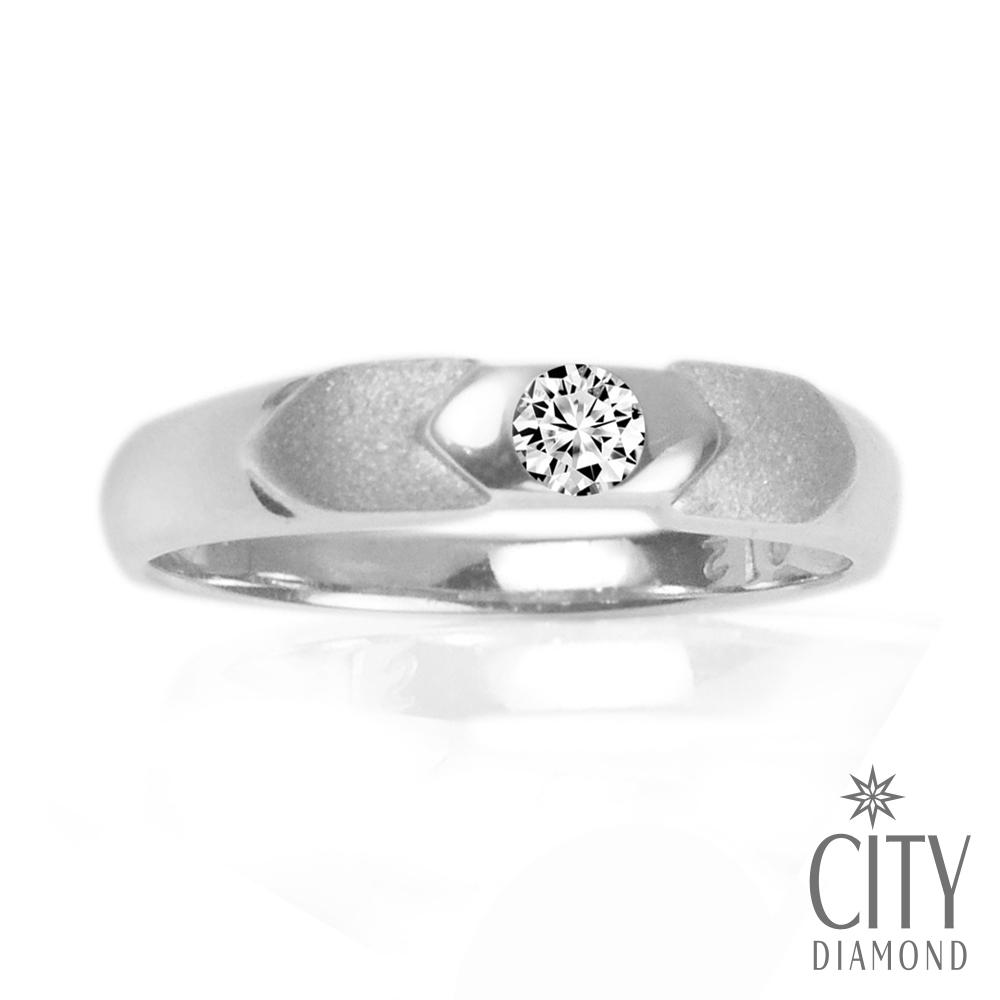 City Diamond引雅【Vintage系列】-12分鑽石戒指
