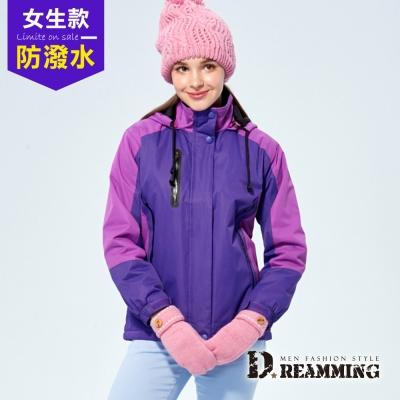 Dreamming 仕女複合保暖厚刷毛連帽鋪棉風衣外套-紫色
