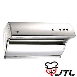 喜特麗 JTL 斜背式電熱除油排油煙機70cm JT-1733S