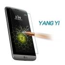 YANGYI 揚邑 LG G5 防爆防刮防眩 9H鋼化玻璃保護貼膜