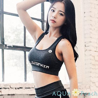 運動內衣 格狀字母混色透氣超彈背心 (黑色)-AQUA Peach
