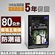 【長暉】可調式 CH-168S-80 80公升 晶片除濕 電子防潮箱 product thumbnail 1