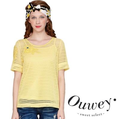 OUWEY歐薇 糖果色彩縷空兩件式上衣(黃)