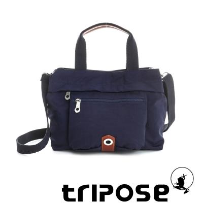 tripose 微旅系列輕旅機能後背斜背包 深藍