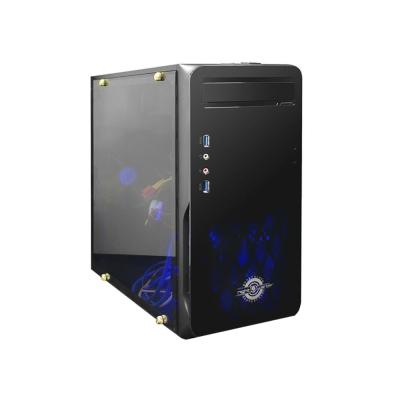 微星B350平台[虛空普羅]R7-1700八核/8G/GTX1050Ti獨顯電玩機