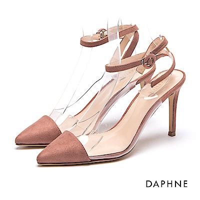 達芙妮DAPHNE 高跟鞋-拼接繞踝透明高跟涼鞋-粉紅