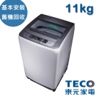 TECO東元 11公斤 FUZZY人工智慧定頻單槽洗衣機 W1138FN