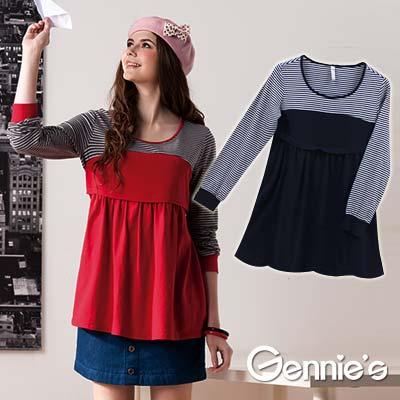 【Gennie's奇妮】棉質條紋孕婦秋冬哺乳上衣(GN053)