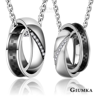 GIUMKA 真愛不變珠寶白鋼情人對鍊-黑