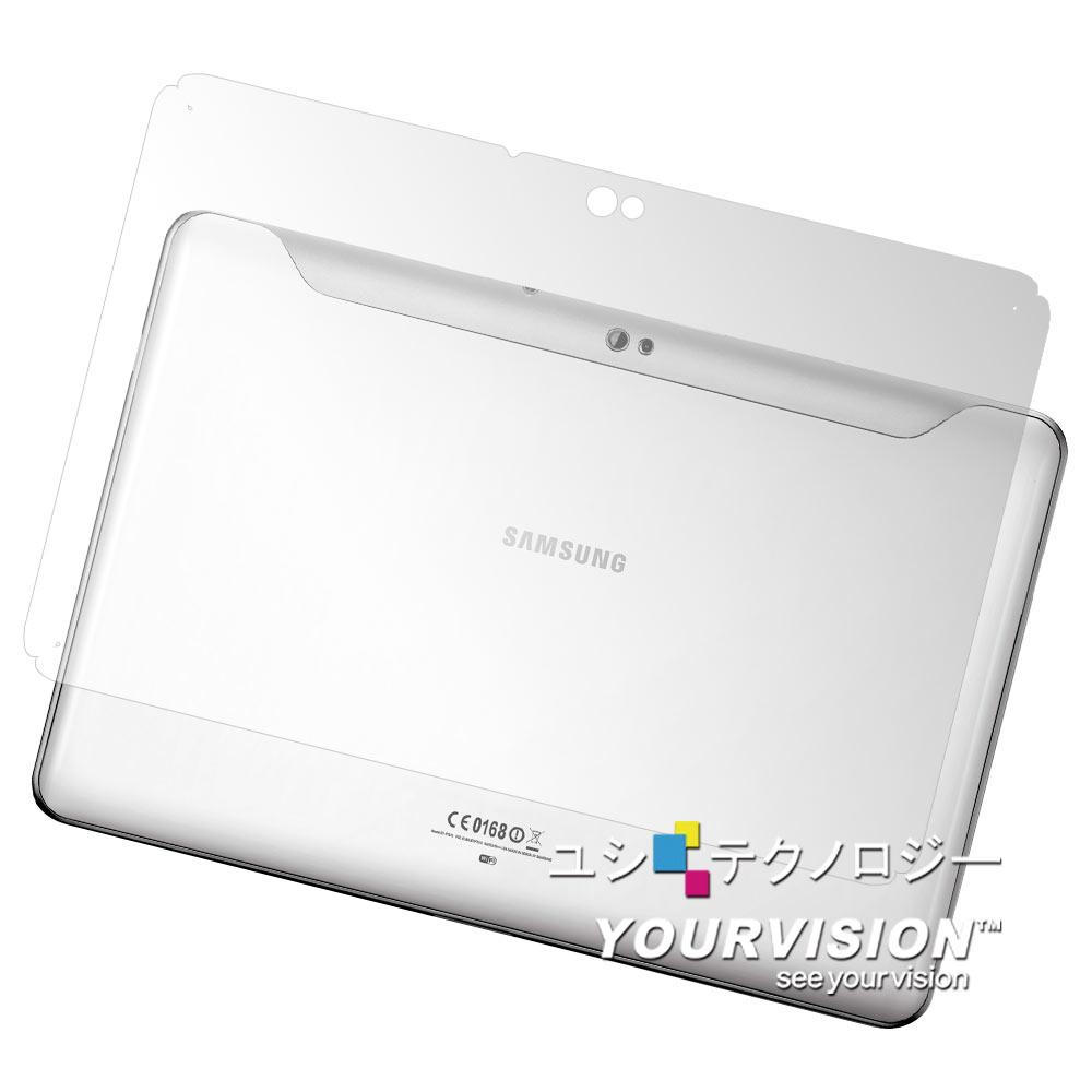 Samsung P7510 GALAXY Tab 超透超顯影機身背膜(貼)