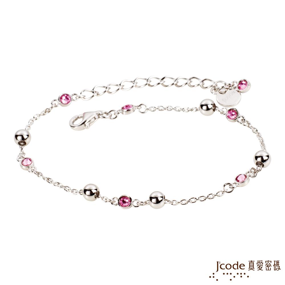 J'code真愛密碼銀飾 點點星光 純銀女手鍊