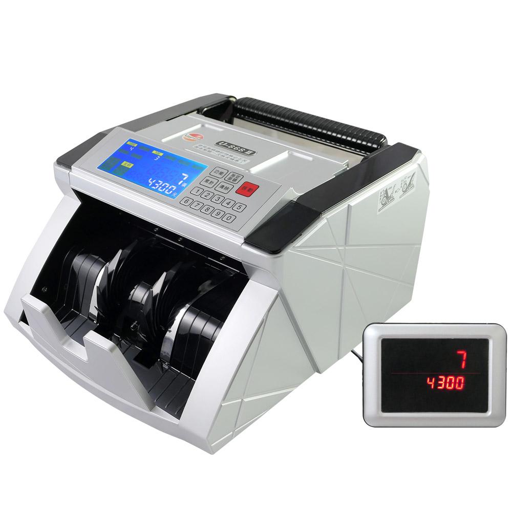 UIPIN多功能商務型自動點驗鈔機 U-868-2送檯燈