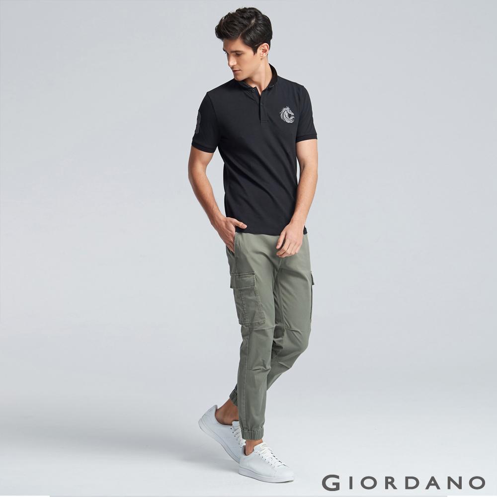 GIORDANO男裝彈力多口袋工作束口褲-50葡萄葉綠