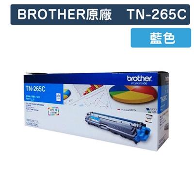 【福利品】Brother TN-265C 原廠藍色高容量碳粉匣 @ Y!購物