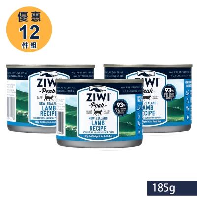 ZiwiPeak巔峰 93%鮮肉貓罐*羊肉 185G *(一箱12罐)