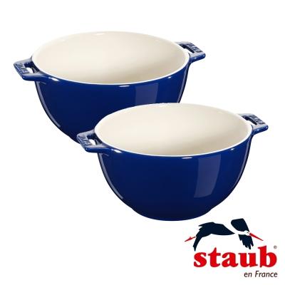 法國Staub 陶瓷雙把碗18cm-海洋藍(2入組)