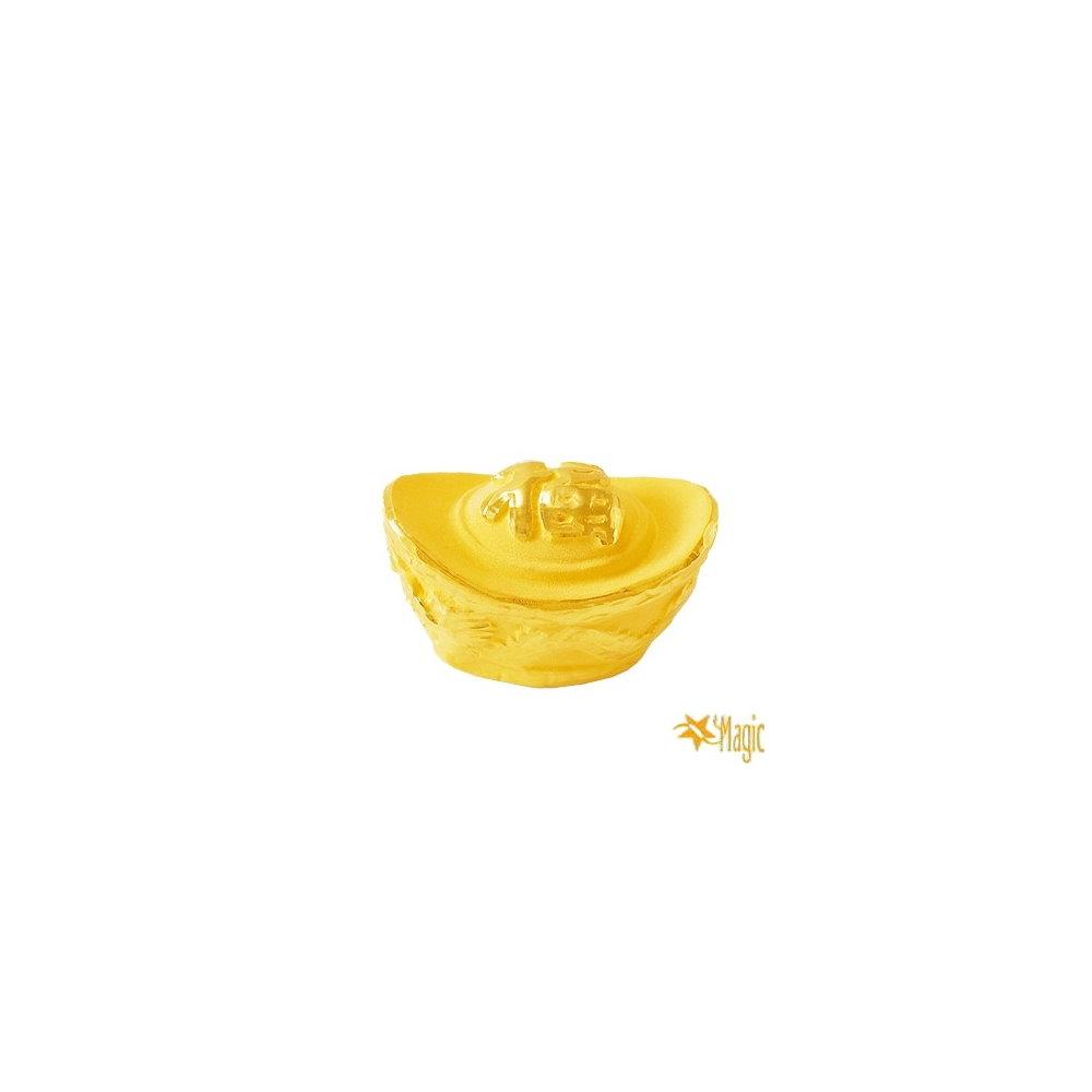 【Magic魔法金】福字元寶( 0.1錢) 立體黃金
