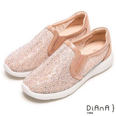 DIANA 絕美魅力--奢華水鑽微尖極修飾輕量休閒鞋-粉