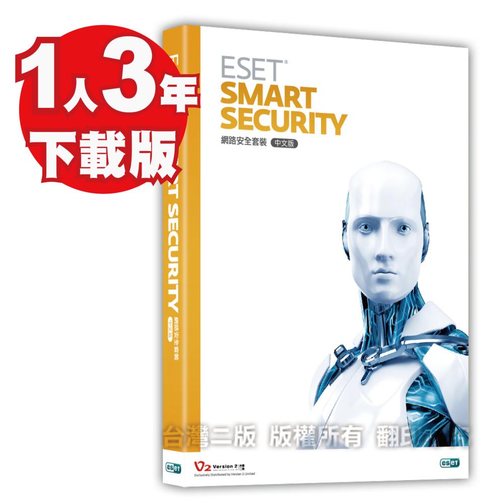 2015年版全新上市ESET Smart Security 網路安全 單機三年下載版