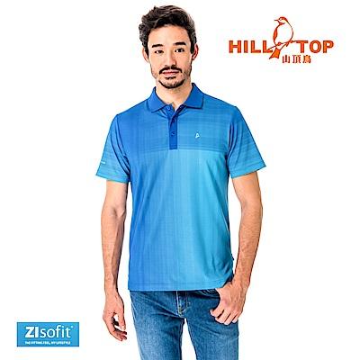【hilltop山頂鳥】男款吸濕排汗抗UV彈性POLO衫S14MF9-藍