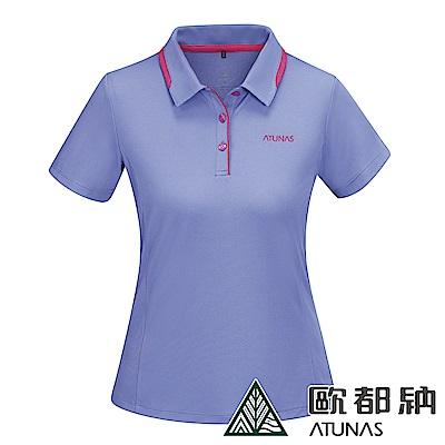【ATUNAS 歐都納】女款POLARTEC防曬短袖POLO衫A-P1819W紫