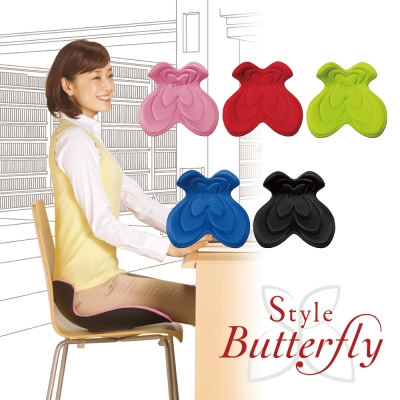 MTG Style Butterfly 蝶形調整椅