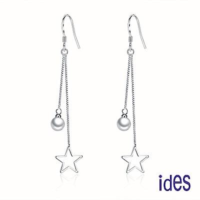 ides愛蒂思 時尚淡水貝珠耳環/白色6mm/星情雙流蘇耳勾