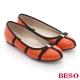 BESO 舒適悠閒 條紋織帶拼接窩心平底鞋