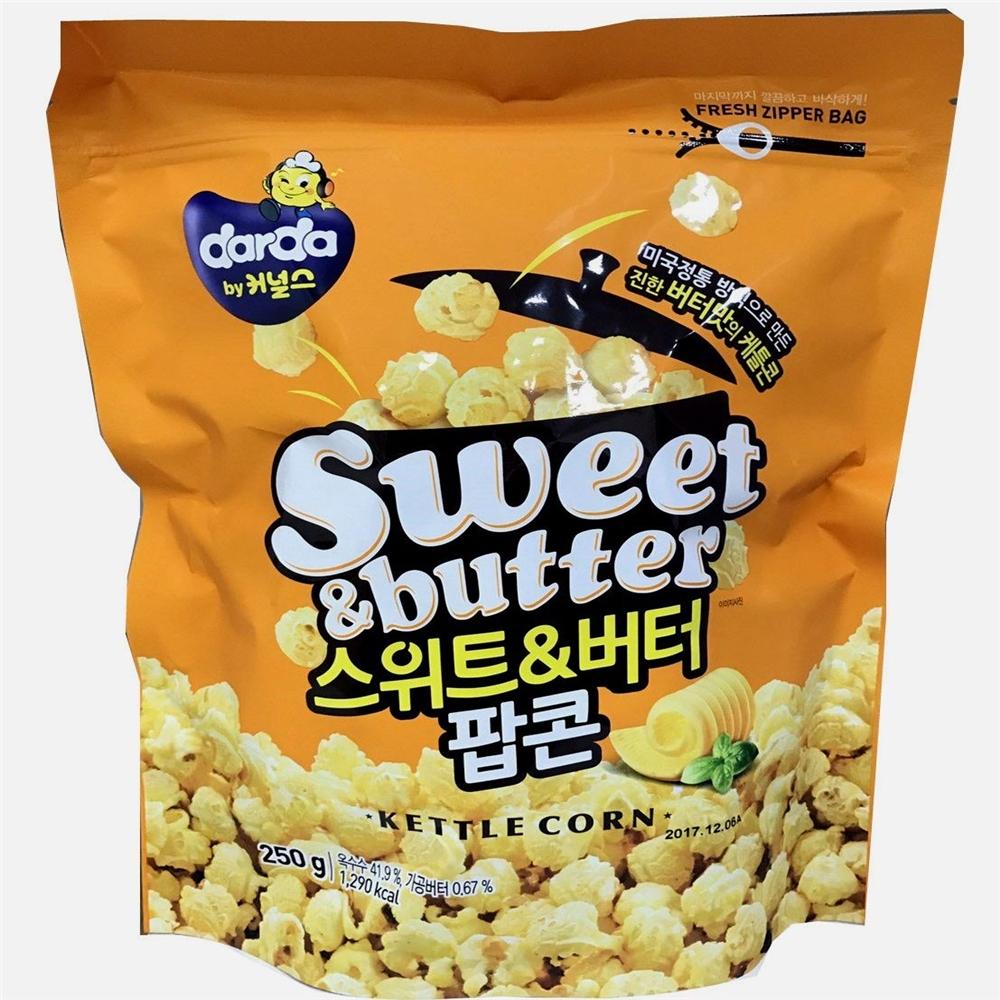 韓國DARDA 爆米花-奶油(250g)