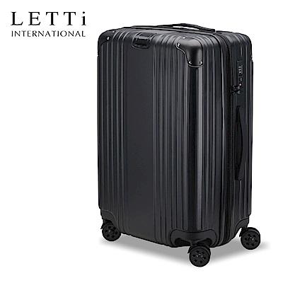 LETTi 魔法漫舞24吋PC磨砂面可加大行李箱(黑色)
