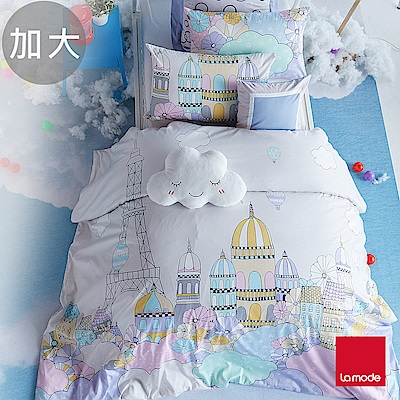 La mode 雲彩國度環保印染精梳棉兩用被床包組(加大)