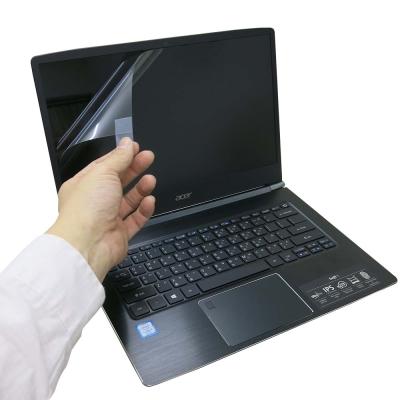 EZstick ACER Swift 5 SF514 專用 螢幕保護貼