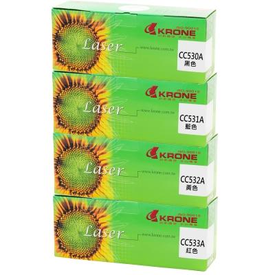 KRONE-for-HP-CC530A-CC533A高品質環保彩色碳粉匣-一黑3彩