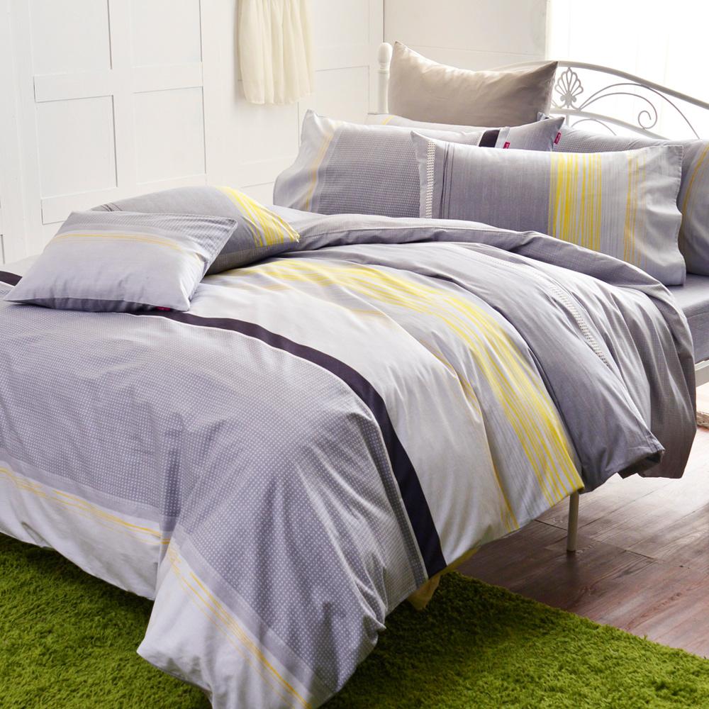英國Abelia 悠閒生活 加大純棉四件式被套床包組